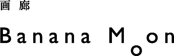 BANANA MOON バナナムーン